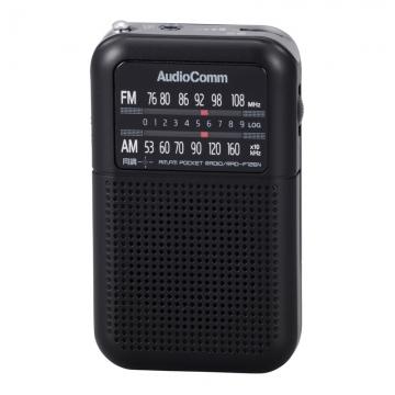 2バンドポケットラジオ ブラック [品番]07-8151