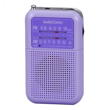 2バンドポケットラジオ パープル [品番]07-8155