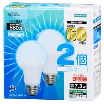 LED電球 60形相当 E26 昼白色 広配光 密閉器具対応 2個入 [品番]06-0618