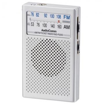 AudioComm AM/FMポケットラジオ シルバー [品番]07-8681