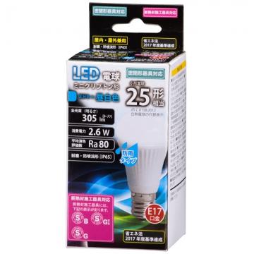 LED電球 ミニクリプトン形 25W相当 E17 昼白色 防雨タイプ [品番]06-3264