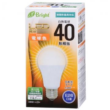 LED電球 40形相当 E26 電球色 広配光 密閉器具対応 [品番]06-3364