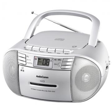 AudioComm CDラジオカセットレコーダーシルバー [品番]07-9805