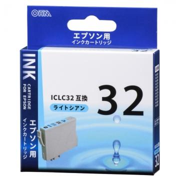エプソン互換 ICLC32 染料ライトシアン [品番]01-4191
