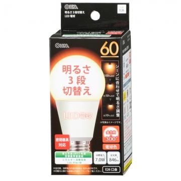 LED電球 60形相当 E26 電球色 明るさ切替 全方向 密閉器具対応 [品番]06-0289