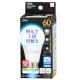LED電球 一般電球形 60形相当 E26 昼光色 明るさ切替 [品番]06-0290