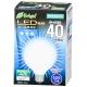 LED電球 ボール電球形 40形相当 E26 昼光色 [品番]06-3377