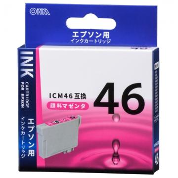 エプソン互換 ICM46 顔料マゼンタ [品番]01-4094