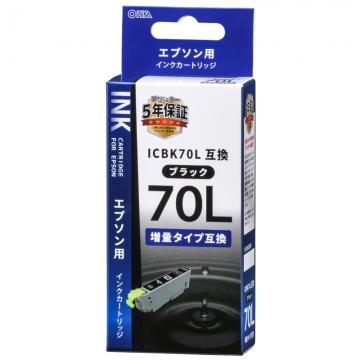 エプソン互換 ICBK70L 染料ブラック [品番]01-4131