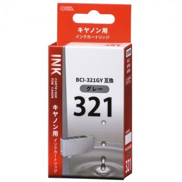 キヤノン互換 BCI-321GY 染料グレー [品番]01-4150