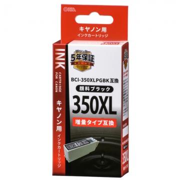 キヤノン互換 BCI-350XLPGBK 顔料ブラック [品番]01-4158