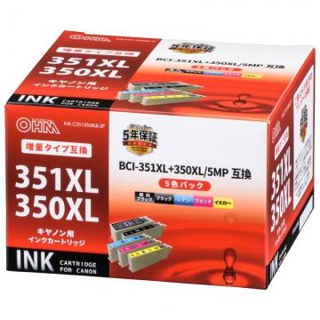 キヤノン互換 BCI-351XL+350XL/5MP 顔料ブラック+染料4色 [品番]01-4164