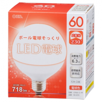 LED電球 ボール電球形 60W形相当 E26 電球色 [品番]06-0293