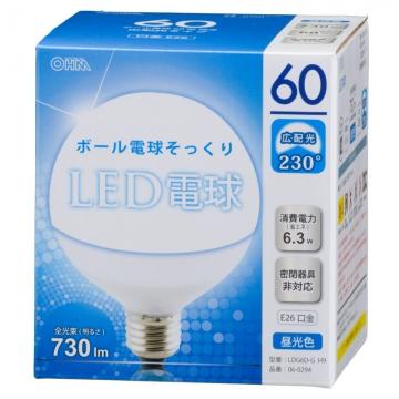 LED電球 ボール形 60形相当 E26 昼光色 [品番]06-0294