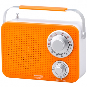 AudioComm AM/FM キッチンシャワーラジオ オレンジ [品番]07-8611