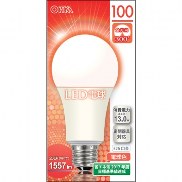 LED電球 100形相当 E26 電球色 全方向 密閉器具対応 [品番]06-0157