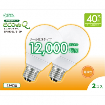電球形蛍光灯 エコデンキュウ G形 E26 40形相当 電球色 2個入 [品番]06-0275