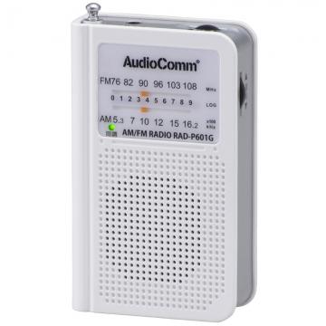 AudioComm AM/FM ポケットラジオ ホワイト [品番]07-8601