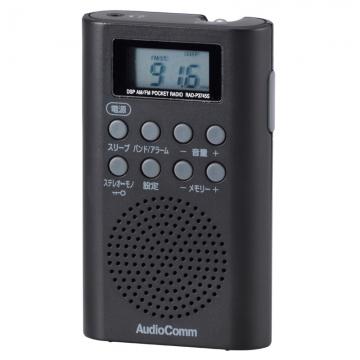 AudioComm ワイドFM対応 DSP FMステレオ/AMポケットラジオ ブラック [品番]07-8663