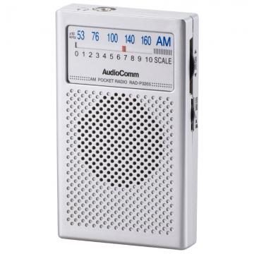 AudioComm AM専用ポケットラジオ [品番]07-8684