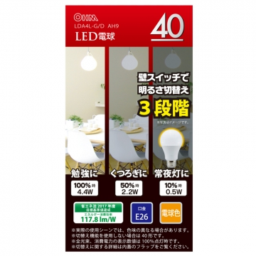 LED電球 一般電球形 40形相当 E26 電球色 明るさ切替 [品番]06-0104