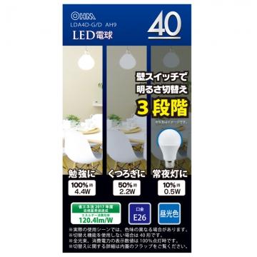 LED電球 一般電球形 40形相当 E26 昼光色 明るさ切替 [品番]06-0105