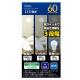 LED電球 60W相当 E26 昼光色 明るさ切替 広配光 密閉器具対応 [品番]06-0109