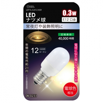 LEDナツメ球 0.3W/E12 電球色 [品番]06-0233