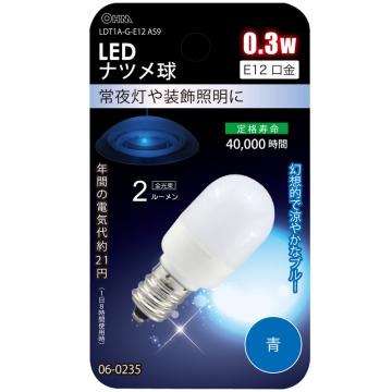 LEDナツメ球 0.3W/E12 青色 [品番]06-0235