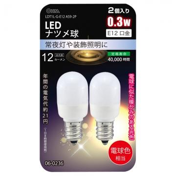 LEDナツメ球 0.3W/E12 電球色 2個入 [品番]06-0236