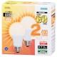 LED電球 60形相当 E26 電球色 広配光 密閉器具対応 2個入 [品番]06-0617