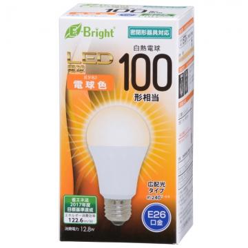 LED電球 100形相当 E26 電球色 広配光 密閉器具対応 [品番]06-2925