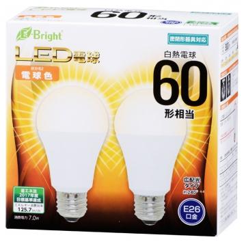 LED電球 一般電球形 60形相当 E26 電球色 2個入 [品番]06-3173