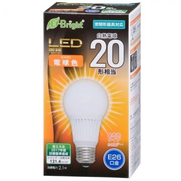 LED電球 E26 20形相当 電球色 [品番]06-3368