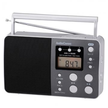 AudioComm DSPポータブルラジオ [品番]07-6595