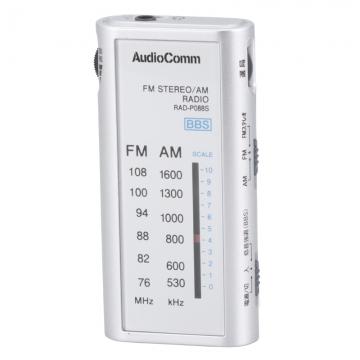 AudioComm FMステレオ/AM ライターサイズラジオ シルバー [品番]07-8672