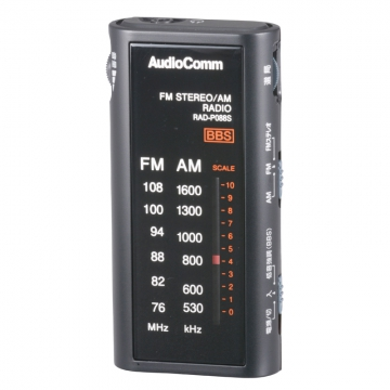 AudioComm FMステレオ/AM ライターサイズラジオ ブラック [品番]07-8673