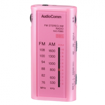 AudioComm FMステレオ/AM ライターサイズラジオ ピンク [品番]07-8674