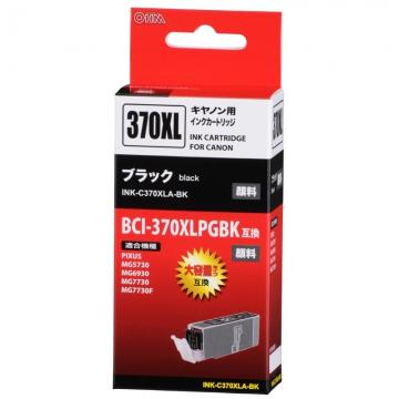 キヤノン BCI-370XLPGBK大容量タイプ互換 顔料ブラック [品番]01-4214