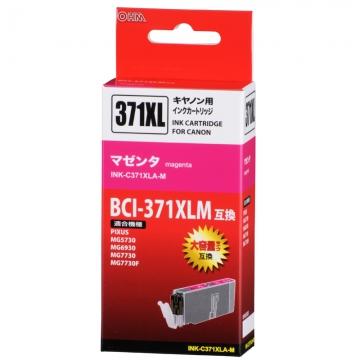 キヤノン BCI-371XLM大容量タイプ互換 染料マゼンタ [品番]01-4218