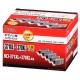 キヤノン BCI-371XL+370XL大容量タイプ互換 顔料ブラック+染料4色 5個パック [品番]01-4222