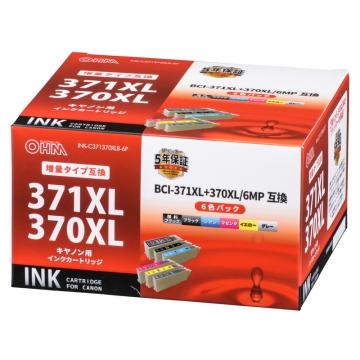 キヤノン互換 BCI-371XL+370XL/6MP 顔料ブラック+染料5色 [品番]01-4237