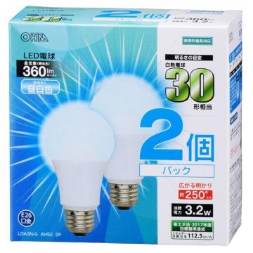 LED電球 30形相当 E26 昼白色 広配光 密閉器具対応 2個入 [品番]06-0604
