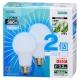 LED電球 30W相当 E26 昼白色 広配光 密閉器具対応 2個入 [品番]06-0604