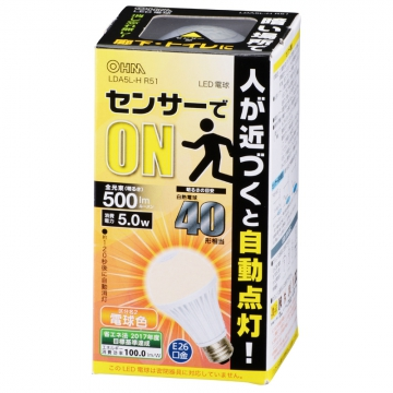 LED電球 40形相当 E26 電球色 人感センサー [品番]06-0605