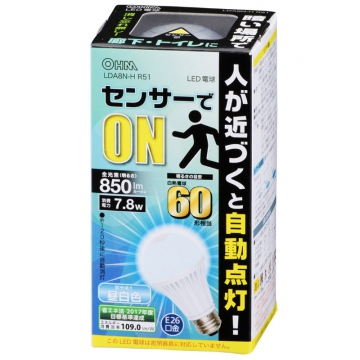 LED電球 60形相当 E26 昼白色 人感・明暗センサー [品番]06-0608