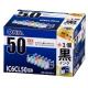 エプソン互換インク ICBK50 [品番]01-4251