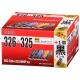 キヤノンBCI-326+325/6MP 互換インク 顔料ブラック×2+染料5色 [品番]01-4255