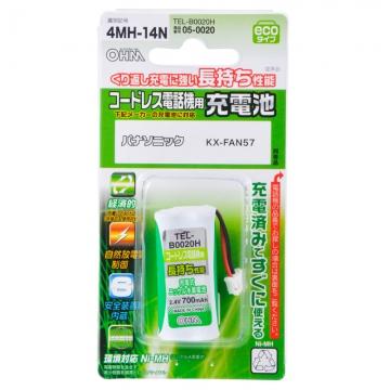 コードレス電話機用充電池 パナソニックKX-FAN57互換 [品番]05-0020