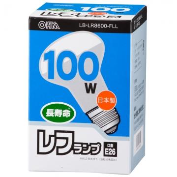 レフランプ 100W/E26 [品番]06-1831